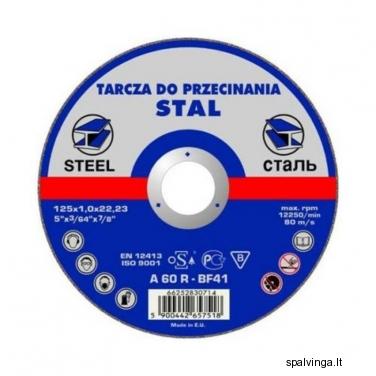 Šlifavimo diskas plienui T41, skersmuo 125 mm